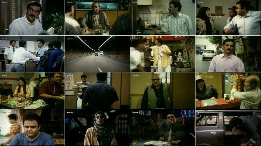 نمای اول فیلم Marde Aftabi 1374