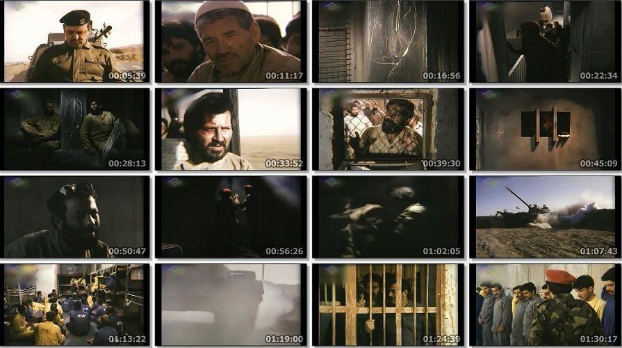 نمای اول فیلم Mardi shabih-e baran 1997