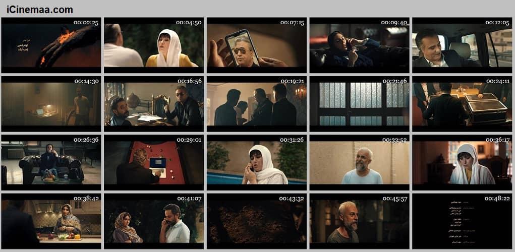 دانلود مجانی قسمت اول سریال میدان سرخ