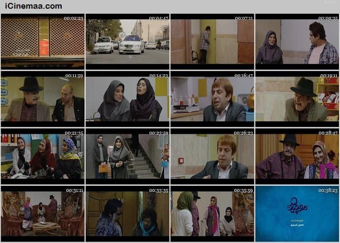دانلود سریال موچین قسمت 11 علی صادقی