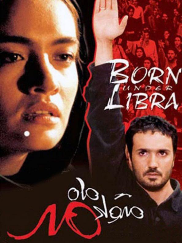 پوستر فیلم سینمایی متولد ماه مهر