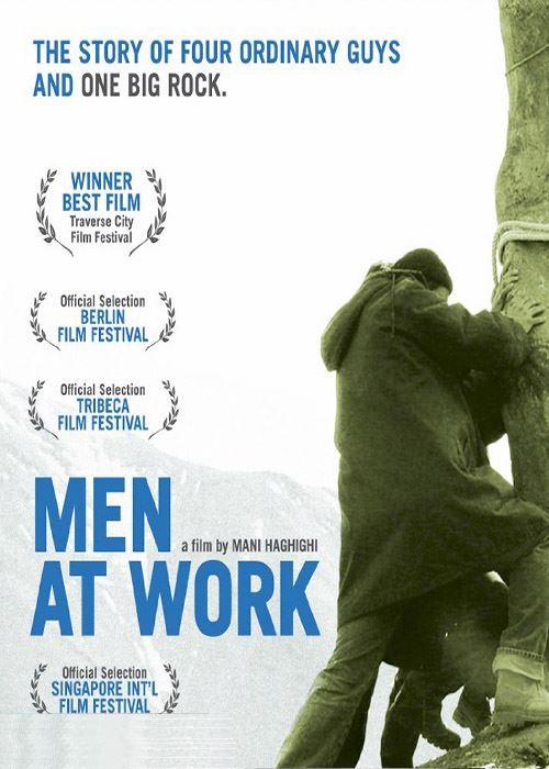 پوستر فیلم سینمایی کارگران مشغول کارند