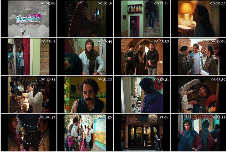 نمای اول فیلم Khdoahafez Dokhtar Shirazi 2019