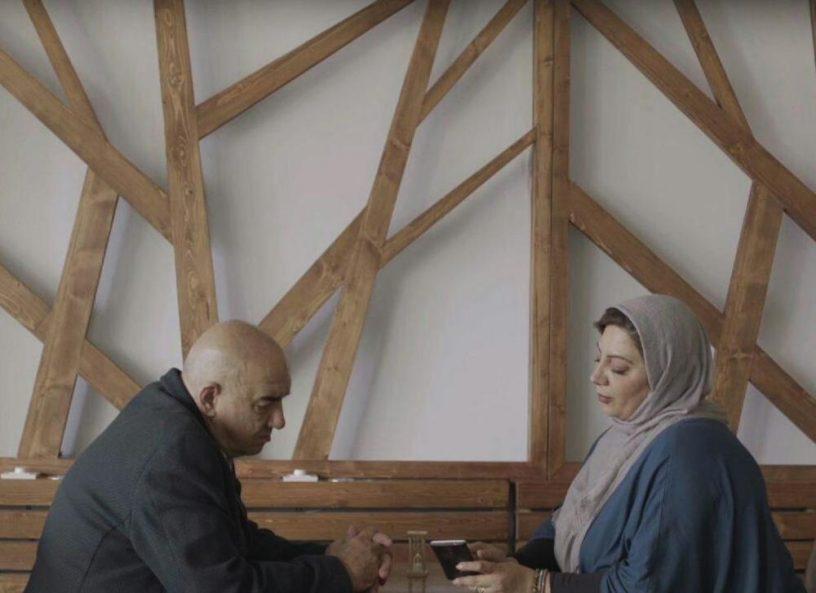 دانلود فیلم شماره 17 سهیلا با لینک مستقیم