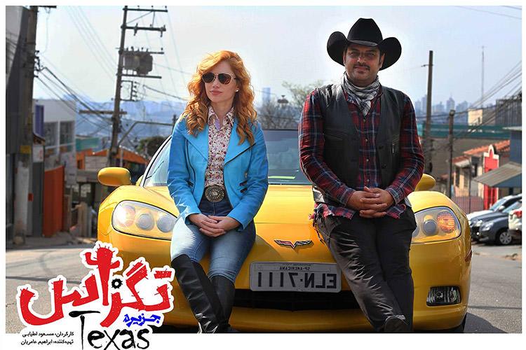 دانلود رایگان فیلم تگزاس
