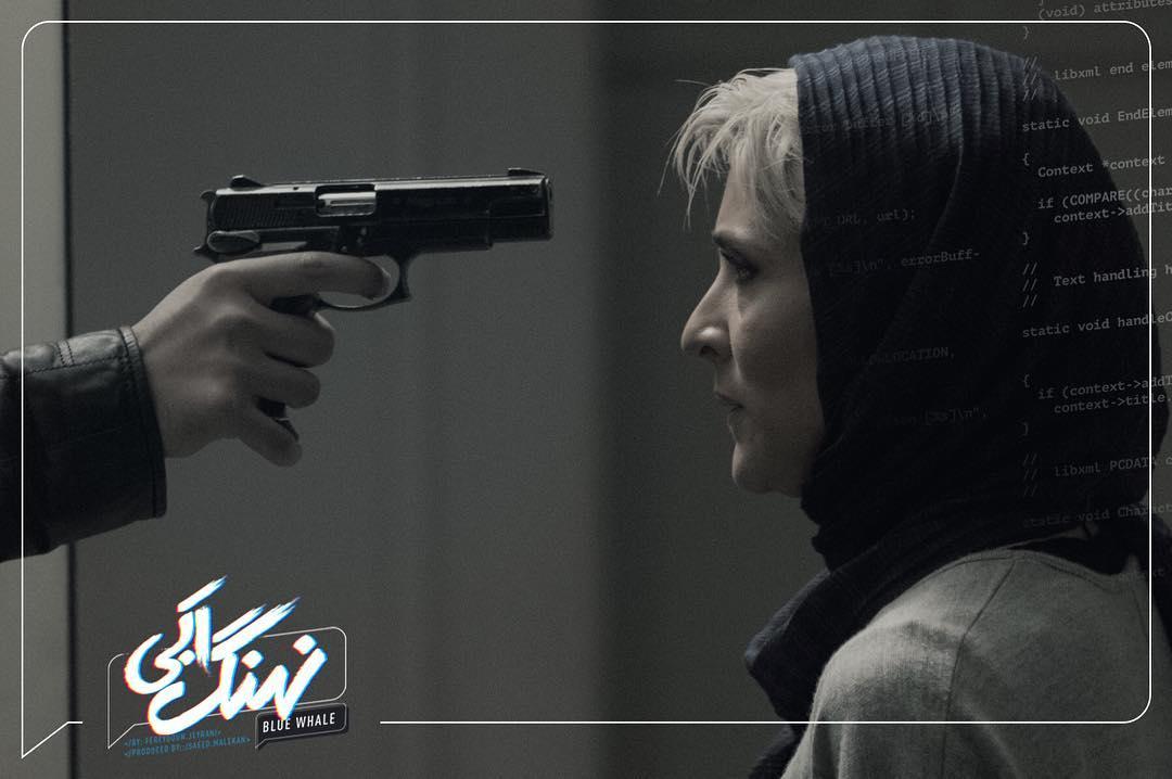 نمای اول سریال Nahang Abi قسمت 10 با حضور ویشکا آسایش
