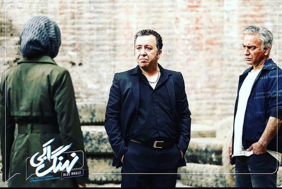 نمای اول سریال Nahang Abi AKA Blue Whale با حضور حمیدرضا آذرنگ