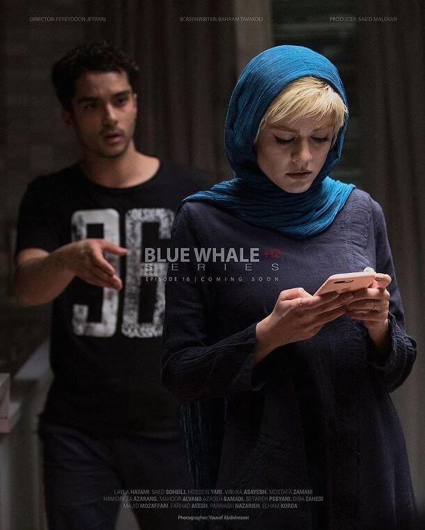 نمای دوم سریال Nahang Abi AKA Blue Whale با حضور ماهور الوند و ساعد سهیلی