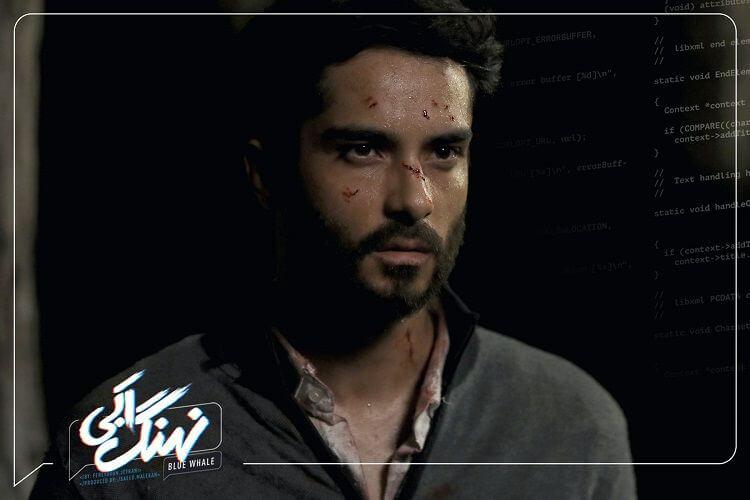 نمای اول سریال Nahang Abi AKA Blue Whale قسمت 20 با حضور ساعد سهیلی
