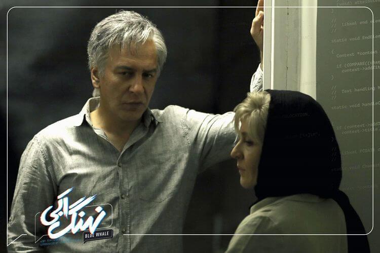نمای اول سریال Nahang Abi AKA Blue Whale قسمت 21 با حضور حمیدرضا آذرنگ و ویشکا آسایش