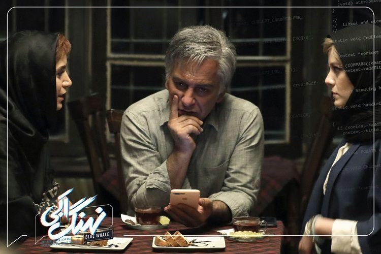 نمای دوم سریال Nahang Abi AKA Blue Whale قسمت 21 با حضور حمیدرضا آذرنگ و ماهور الوند
