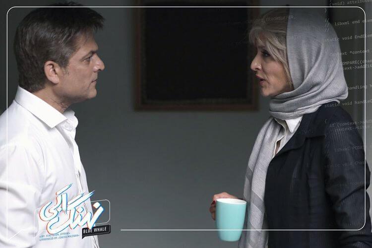 نمای دوم سریال Nahang Abi AKA Blue Whale قسمت 30 با حضور ویشکا آسایش و حسین یاری