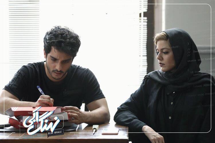 نمای سوم سریال Nahang Abi AKA Blue Whale قسمت 30 با حضور ساعد سهیلی و ماهور الوند