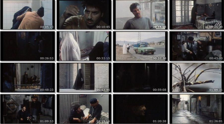 نمای اول فیلم Nargess 1992