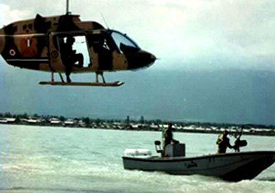 نمای اول فیلم Ofogh 1989