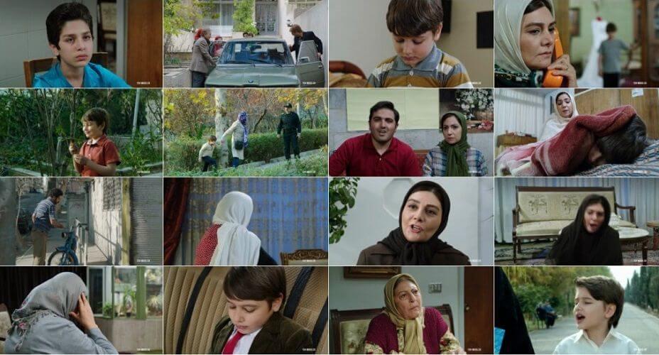 نمای اول فیلم Pedar-e aan digari 2015