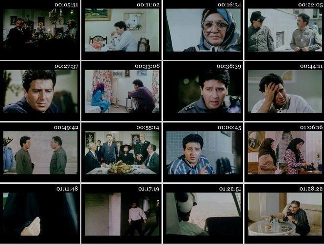 نمای اول فیلم Rabete-ye penhani 1993
