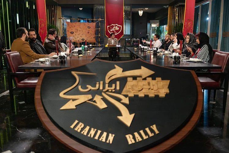 نمای اول مسابقه Rally Irani قسمت 20