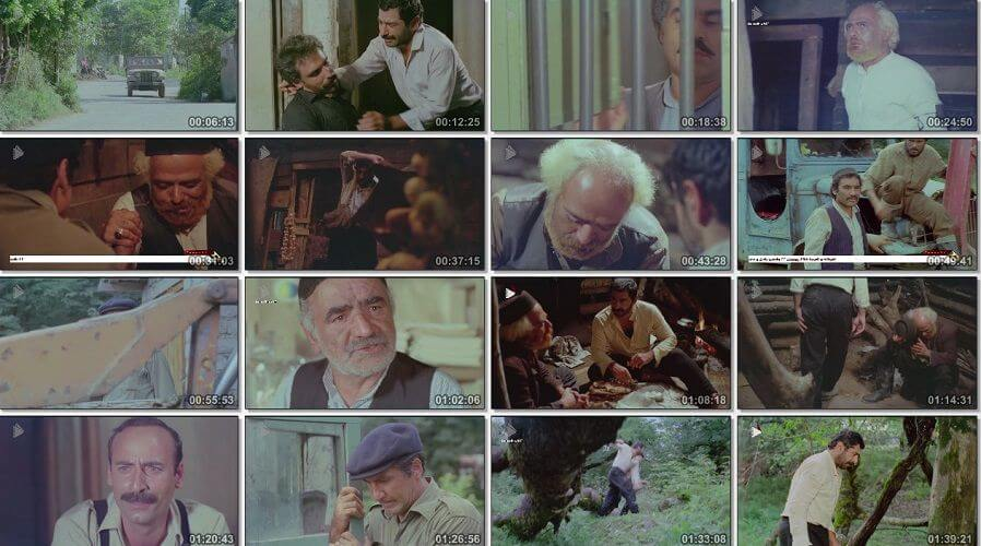 نمای اول فیلم Rishe dar khoon 1985