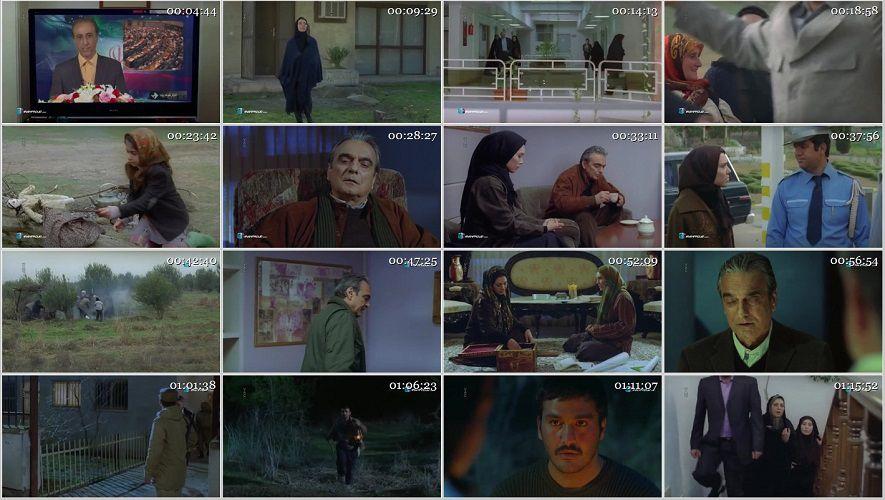 فیلم ایرانی روزگاری عشق و خیانت سال 78