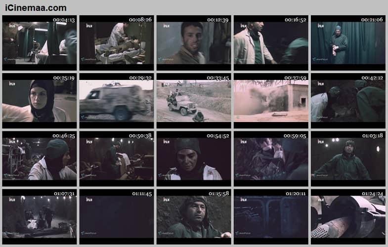 دانلود فیلم ایرانی روزهای زندگی کامل