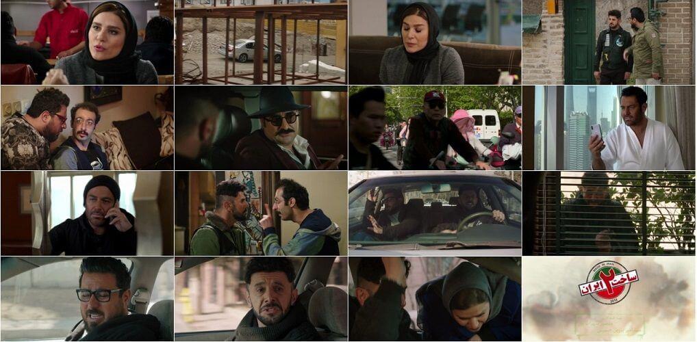 نمای دوم سریال Sakhte Iran فصل دوم قسمت 4 با حضور سحر دولتشاهی