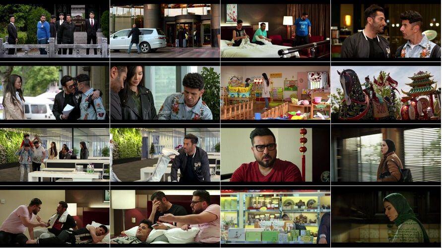 دانلود قسمت ششم ۶ سریال ساخت ایران ۲