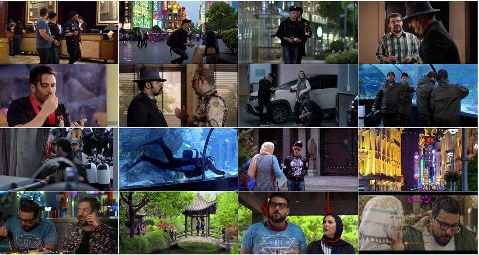 نمای اول سریال Sakhte Iran فصل دوم قسمت 11 با حضور محمدرضا گلزار، امین حیایی