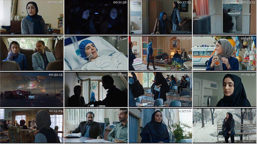 دانلود فیلم سال دوم دانشکده من شقایق فراهانی