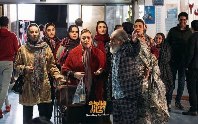 نمای اول سریال Salhaye Door Az Khaneh قسمت 9 با حضور حدیث میرامینی