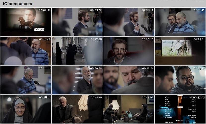 دانلود آقازاده با کیفیت 720p قسمت 22