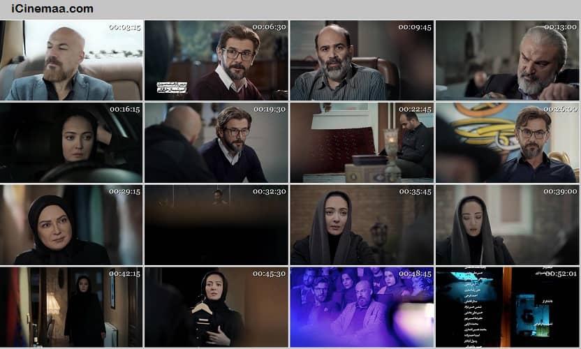 دانلود سریال آقازاده با لینک مستقیم قسمت 25 ام