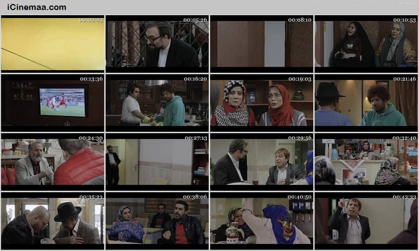 دانلود سریال موچین قسمت 13 مهران رجبی