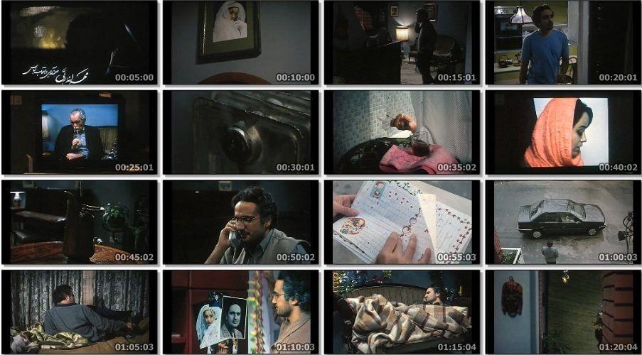 نمای اول فیلم Shabe Yalda 2001