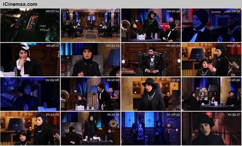 دانلود قسمت 17 مسابقه شب های مافیا کاملا رایگان