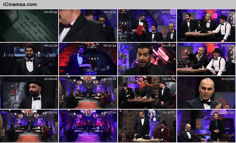 دانلود سریال شبهای مافیا قسمت 1 فصل 3 قانونی