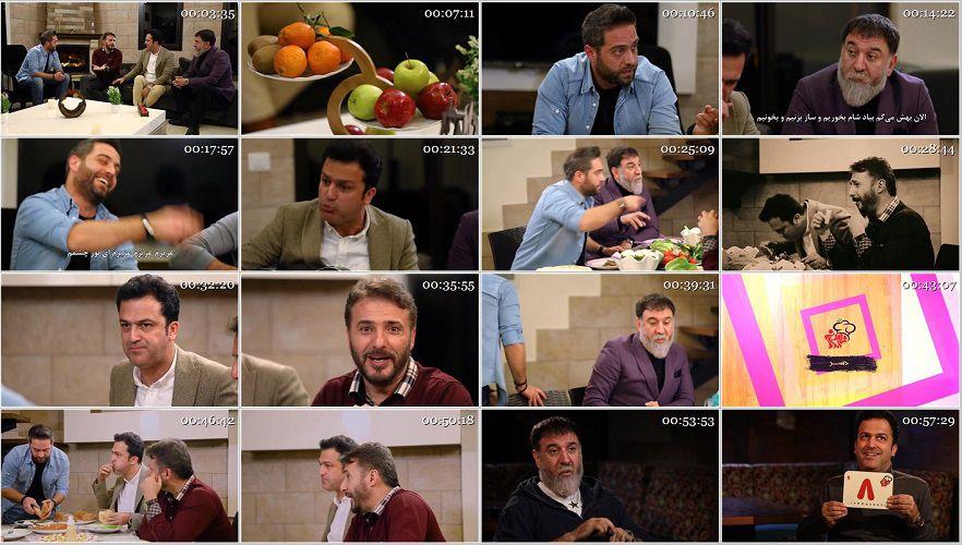 دانلود قانونی شب اول شام ایرانی جورج الاسطا