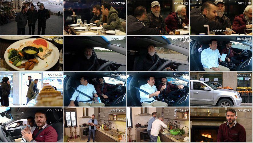 فصل یازدهم مسابقه شام ایرانی در جستجوی جورج