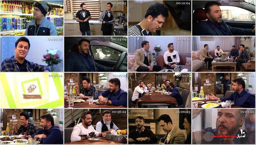 دانلود قانونی شب دوم شام ایرانی میزبان حامد آهنگی