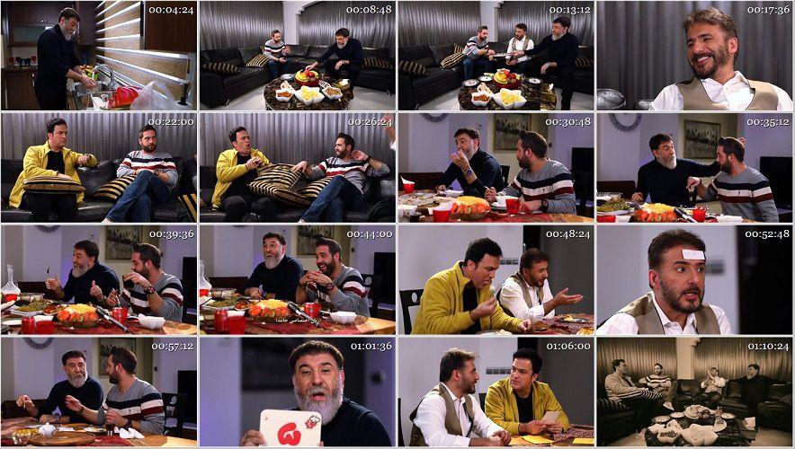 دانلود قسمت چهارم شام ایرانی میزبان علی انصاریان