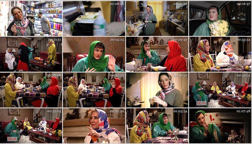 دانلود قسمت اول شام ایرانی فصل 12 میزبان نگین معتضدی