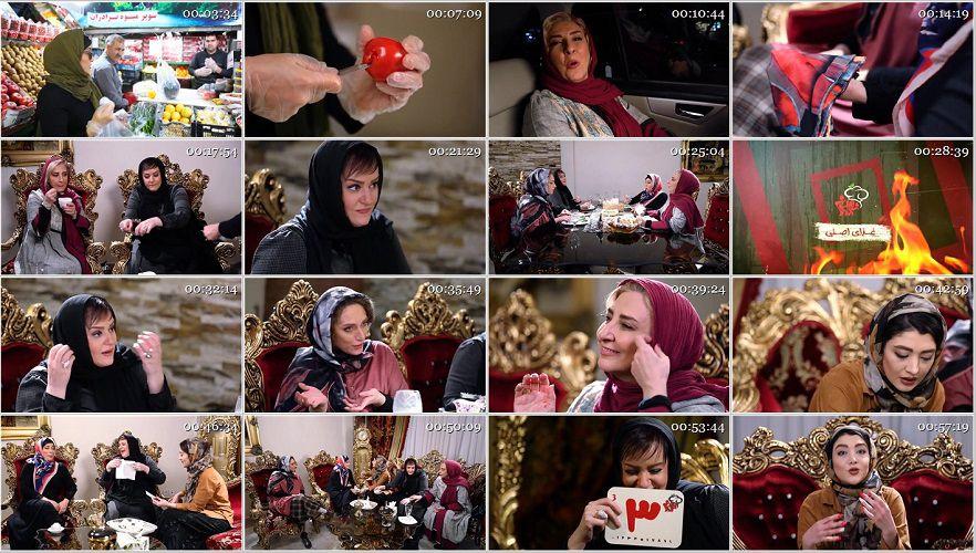 دانلود شام ایرانی آشا محرابی
