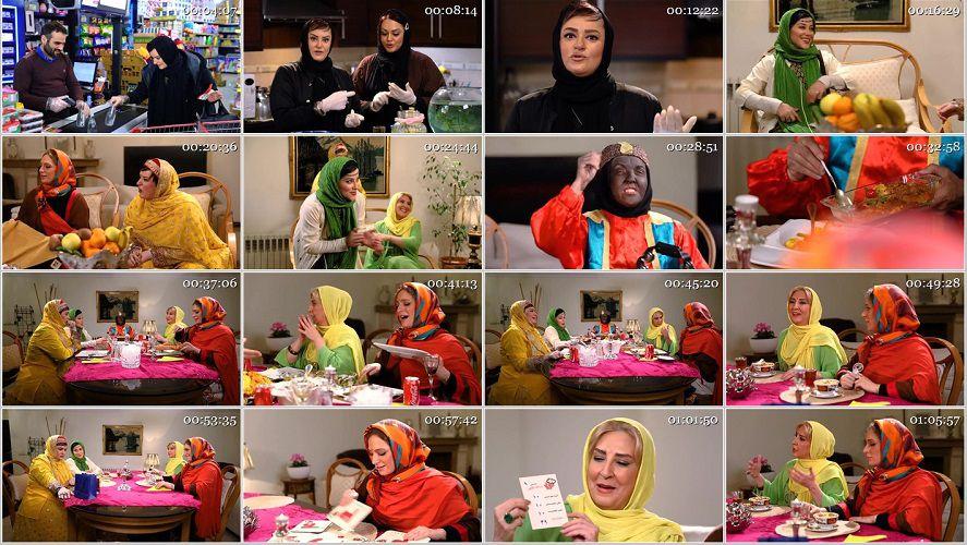 دانلود کامل شام ایرانی نعیمه نظام دوست