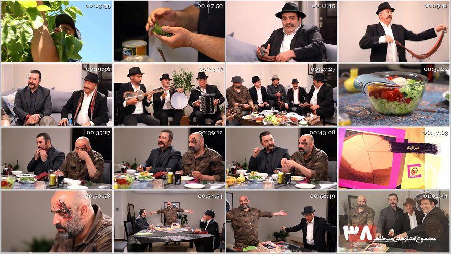 دانلود کامل شام ایرانی میرطاهر مظلومی