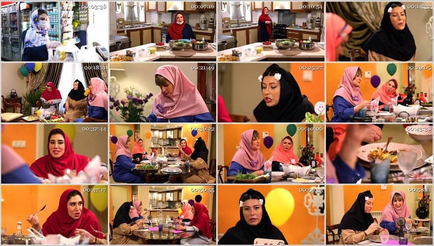 دانلود قسمت اول شام ایرانی فصل 14 شهره سلطانی