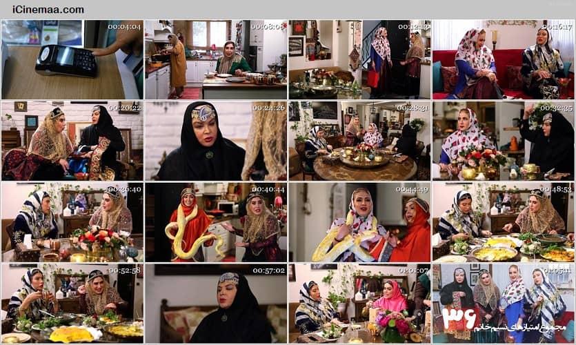 دانلود شام ایرانی نسیم ادبی