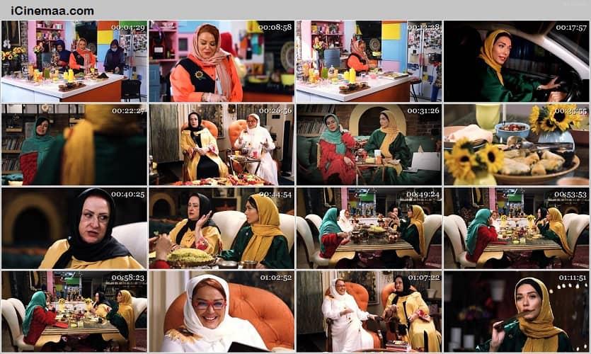 دانلود کامل شام ایرانی سری هشتم قسمت اول رایگان