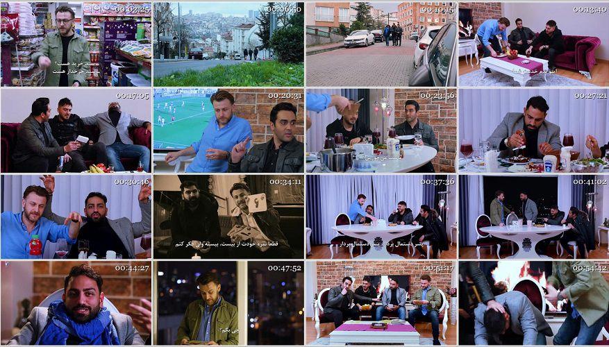 دانلود مسابقه شام ایرانی فصل 9 قسمت 4 سعید ابوطالب