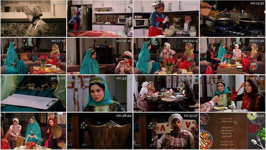 دانلود رایگان دومین قسمت شام ایرانی از فصل دهم