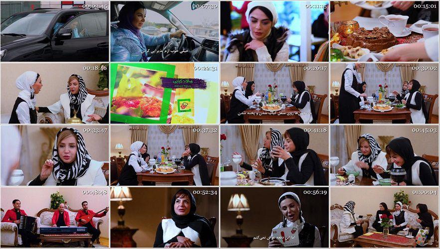 دانلود رایگان شام ایرانی قسمت 4 فصل 10